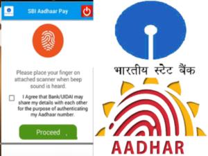 sbi aadhar payment app