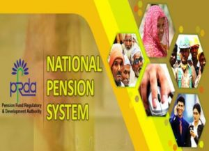 What is National Pension Scheme