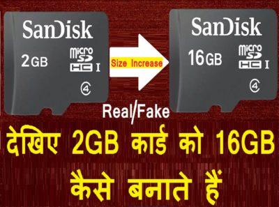 increase-memory-card-size-real-ya-fake