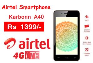 airtel 4g new smart fone