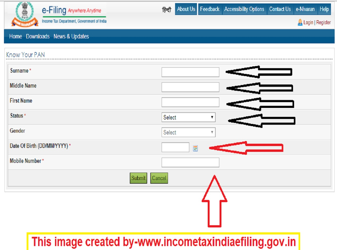find your pan card number online