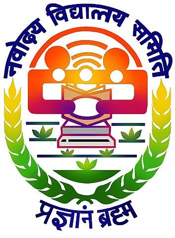 Jawahar_Navodaya Result 2019