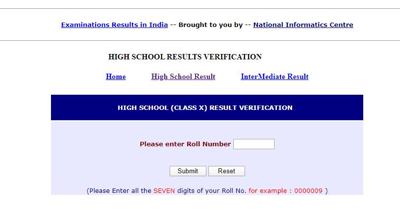 up board result verification