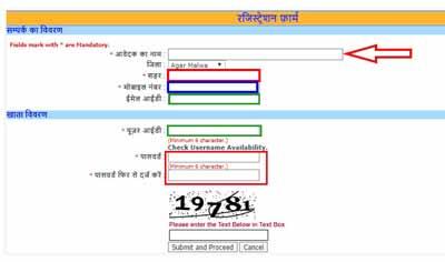 MP Berojgari Bhatta,Madhya Pradesh Berojgari Bhatta online apply full process step by step | मध्य प्रदेश बेरोजगारी भत्ता ऑनलाइन आवेदन प्रक्रिया |