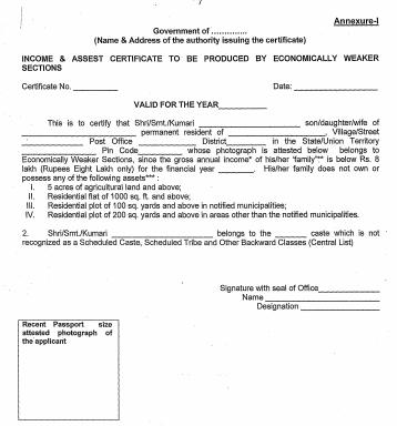 ews reservation certificate