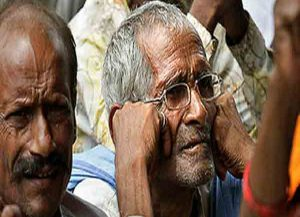 Old Age Pension Scheme Maharashtra Online Apply