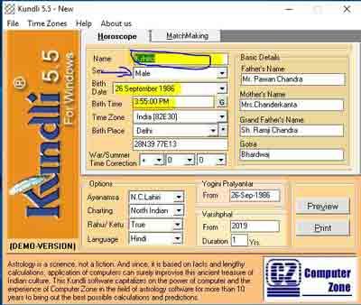 kundli-download