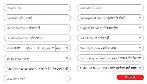 Aadhar-Card-Home-Loan-online-apply 2019