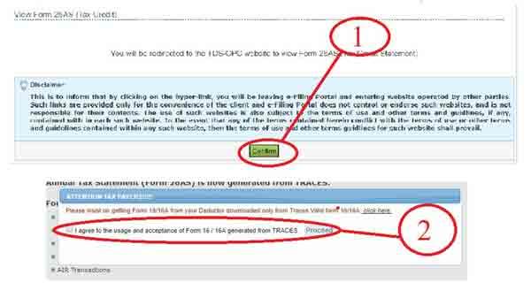 TDS Online Check