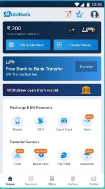 MobiKwik loan apply