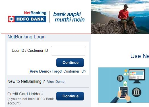 HDFC INTERNET BANKING ACTIVATE