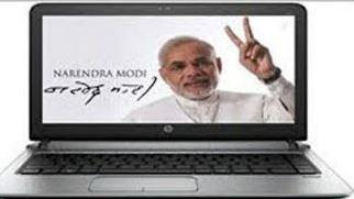 modi laptop