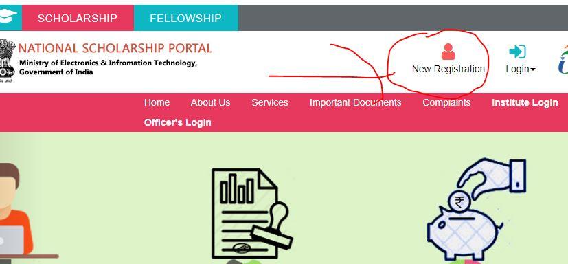 Central Government scholarship scheme online apply