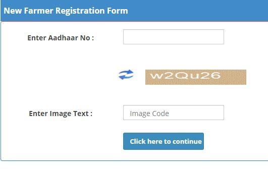 Pm kishan online registration