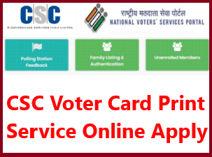csc voter card print