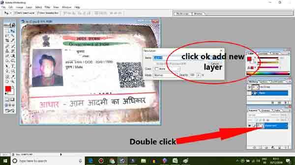Print A Document Sent By WhatsApp