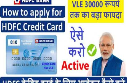 hdfc-credit-card-apply