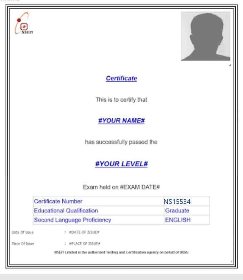 UIDAI EXAM,Uidai Exam Apply, Aadhar supervisor OR Aadhaar operator, Aadhar Supervisor Certificate,Open New Aadhar Center In CSC 2020