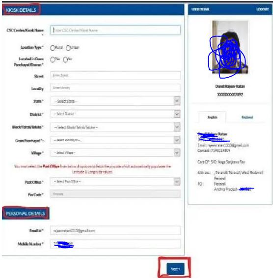CSC operator ID