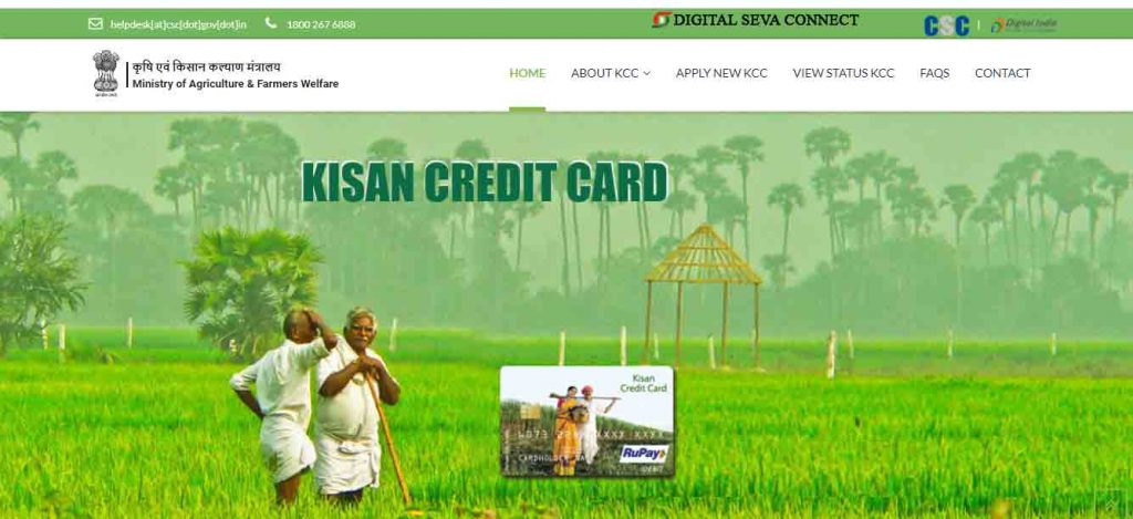 CSC PM Kisan KCC Apply