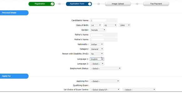 CTET-Online-Application-For
