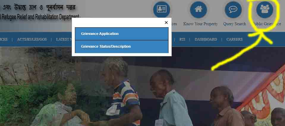 Grievance Application