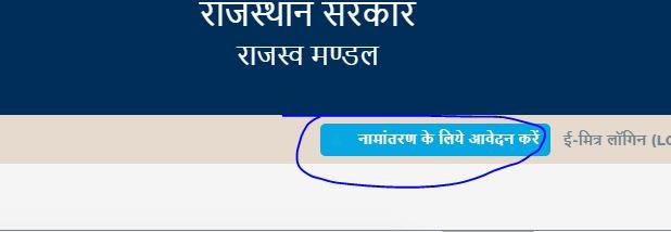 apna khata hindi