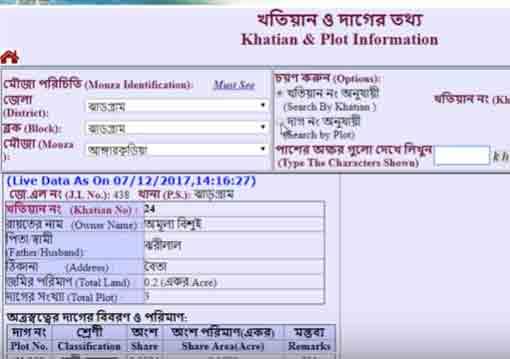 banglarbhumi gov in khatian & plot information map