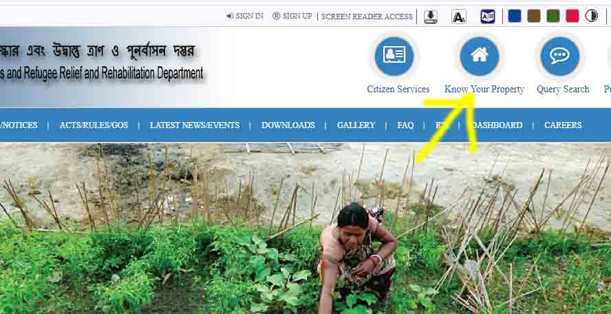 banglarbhumi land records