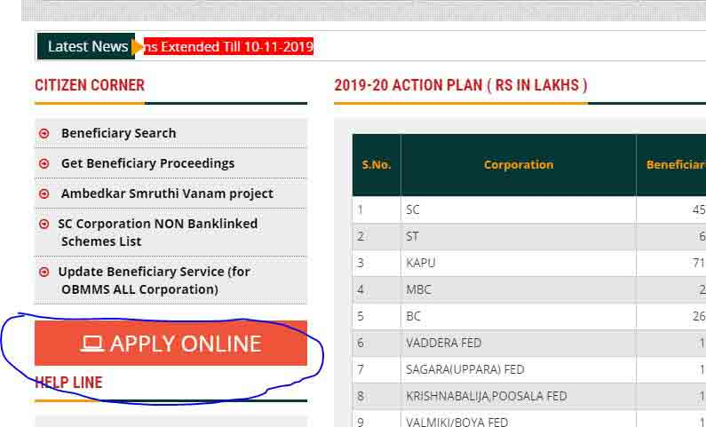obmms apply online