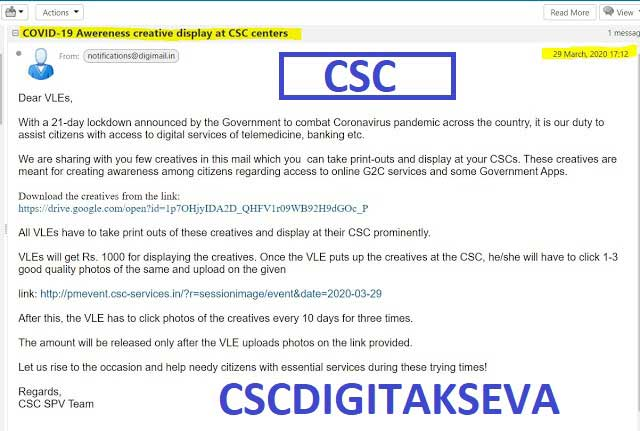 CSC-VLE Lockdown