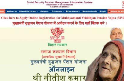 Sspmis-Bihar-Old-Age-Pensio