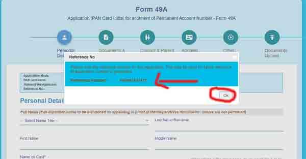 Csc uti pan card document eKYC