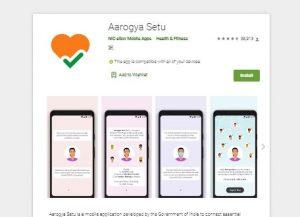 आरोग्य सेतु मोबाइल ऐप