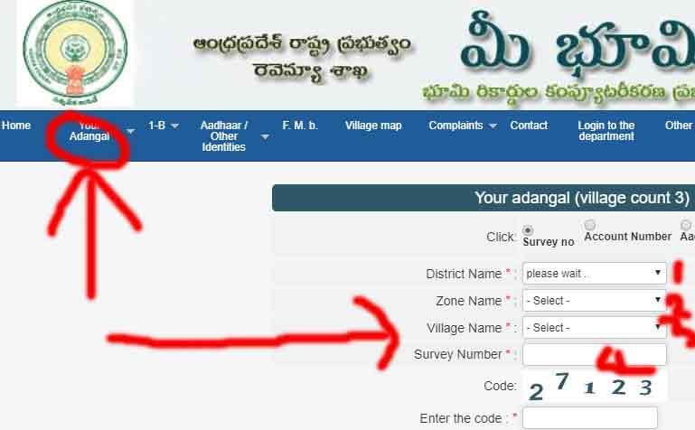 MEE BHOOMI ONLINE PORTAL, ROR-IB, AP Land Records Adangal@meebhoomi.ap.gov.in, Meebhoomi AP portal,LAND RECORDS BHOOMI JANKARI Watch Online. AP LAND RECORDS