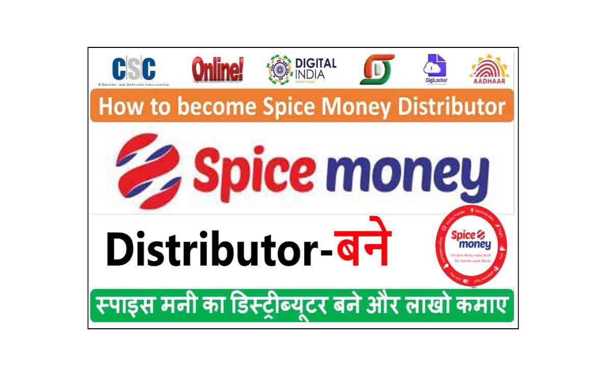 spice-money-distributer
