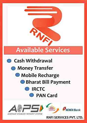 RNFI-SERVICE-LIST,Relipay