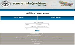 Download Plot Registry